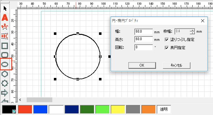 Bepopで日本の国旗を作ってみた/超初心者向け