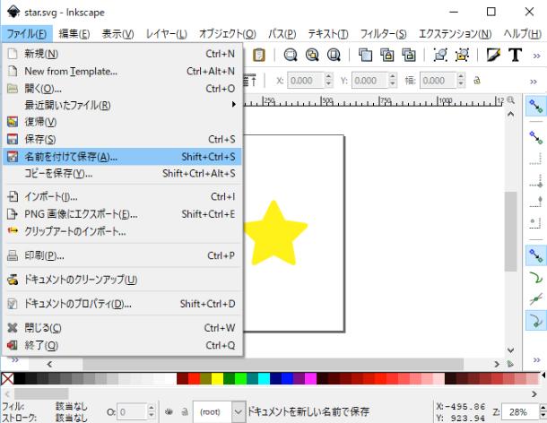 Bebop PC に革命だよ!シンボル変換のエクステンション!